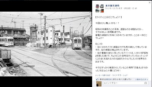 9月交通局FB02.JPG