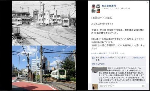9月交通局FB04.JPG