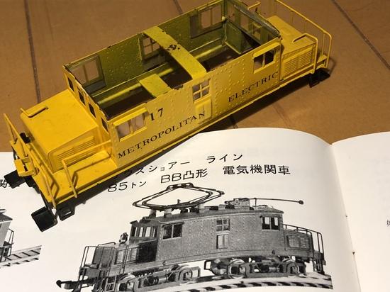 AC77F8F1-3F5F-4205-9F1A-A53C10D496D6.jpeg