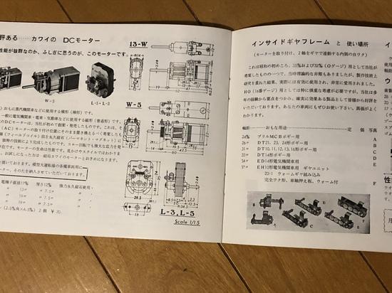 BD8BC321-D3A3-418D-9892-F11561F5A286.jpeg