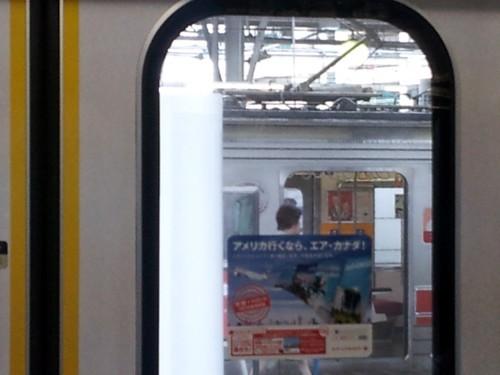 ふたこ01.JPG