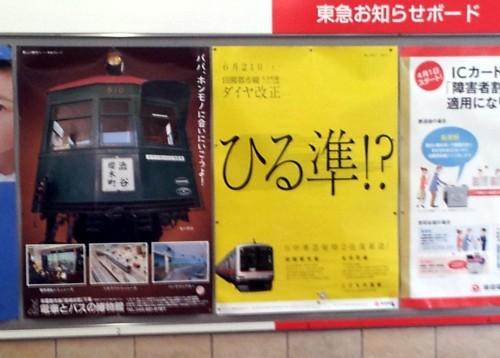 ふたこ新地15.JPG