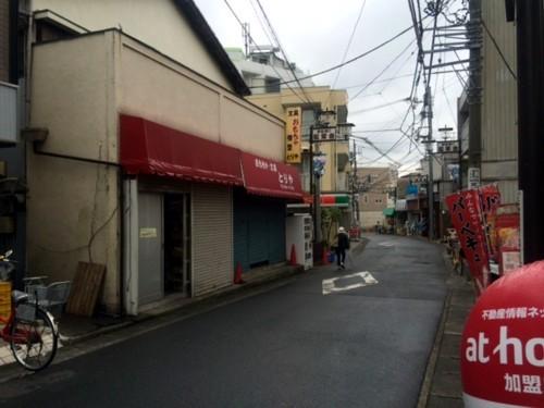 ふたこ新地町1.JPG