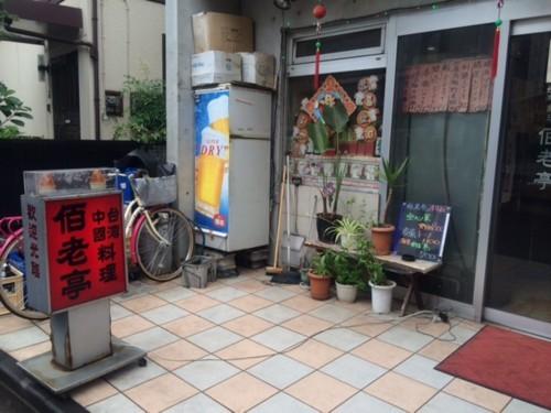 ふたこ新地町5.JPG