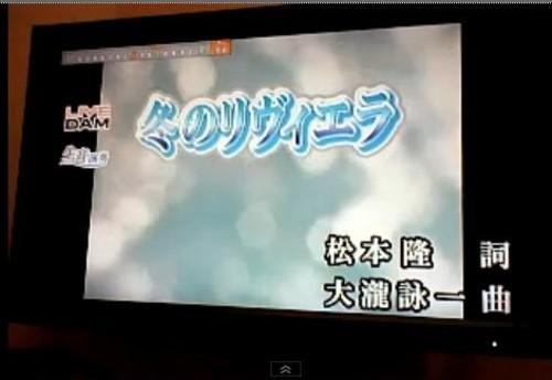 カラオケ画面1.JPG