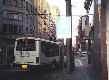 上海無軌電車03.jpg