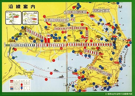 京成s35沿線案内昭和45年01.JPG