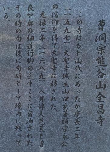 大聖寺05ー2.jpg