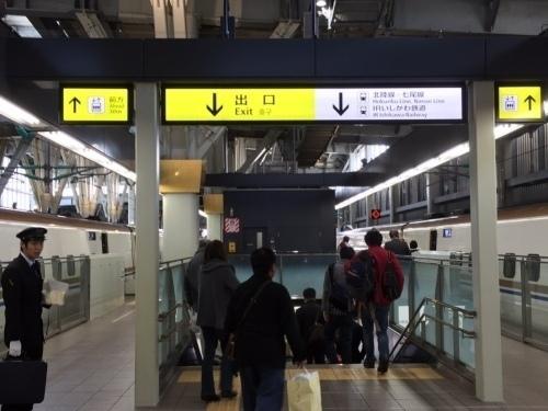 新幹線07.jpg