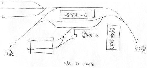 村松15.jpg