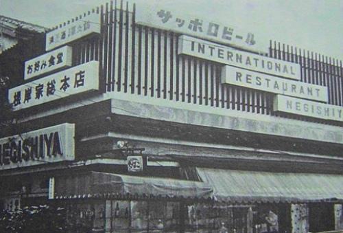 横浜09.jpg