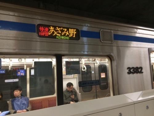 横浜3‐20・25.jpg