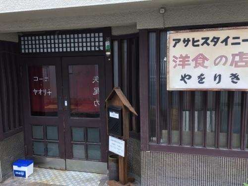 橋本07.jpg