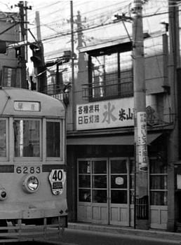 神明町元牛乳店s42.JPG