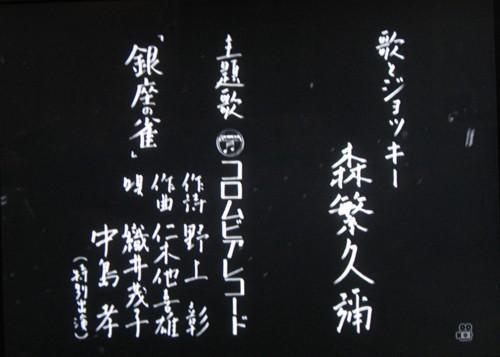 銀座24帖02.JPG