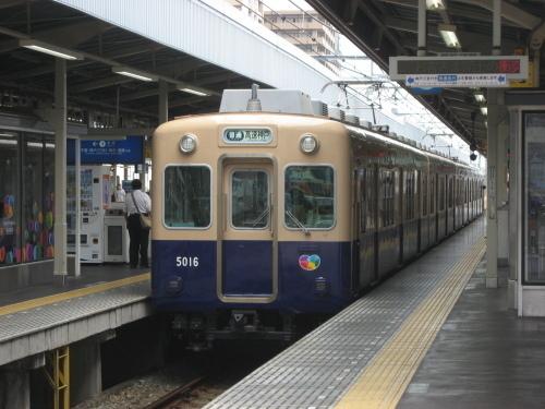 阪神1-1.jpg