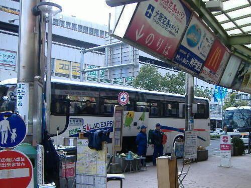 阪神ラスト04.jpg