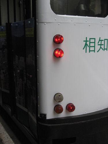 香港83.jpg