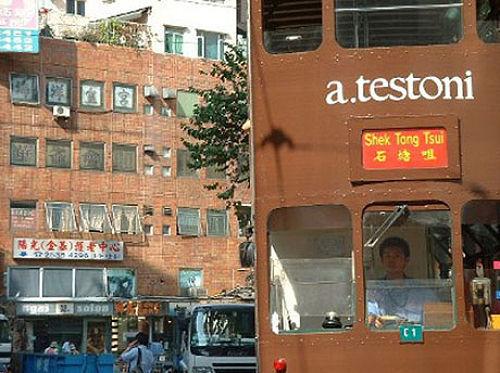 香港95.jpg