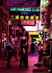 香港夜総会.jpg