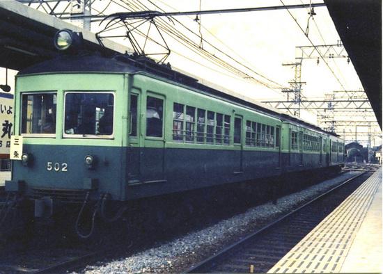 S43京阪500.jpg