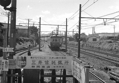 静鉄・昭和40年(最終回~狐ヶ崎...