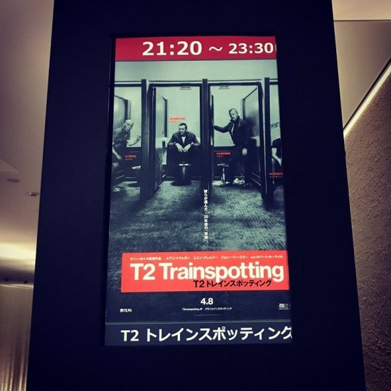 trainspotting01.jpg